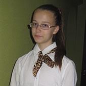 Малкина Татьяна