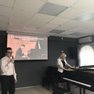 Лекция-концерт музыкально-просветительского проекта «В мире пианизма»