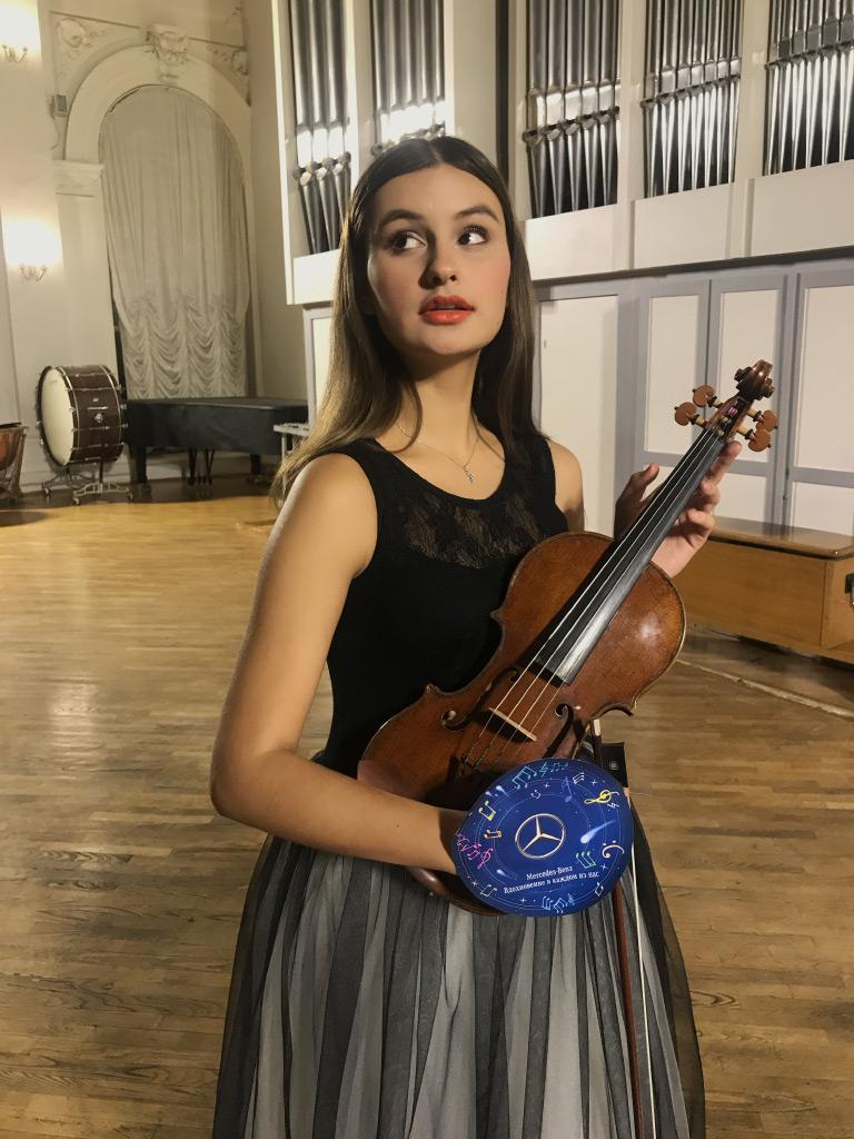 Концерт в Саратовской консерватории посвящен 25-летию Фонда