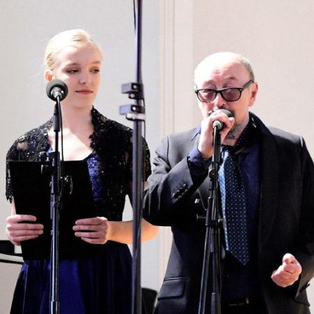 Концерт в Рахманиновском зале Московской консерватории