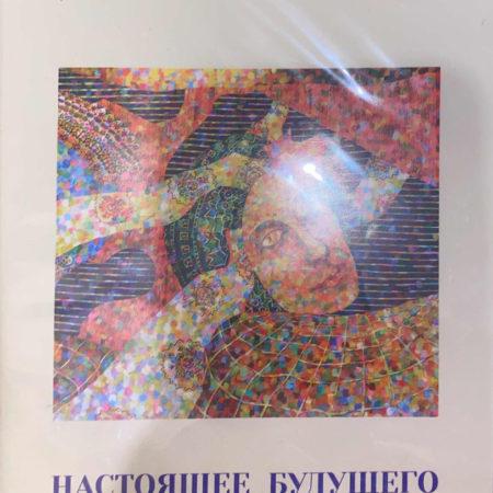 XI Международный Фестиваль «Москва встречает друзей»
