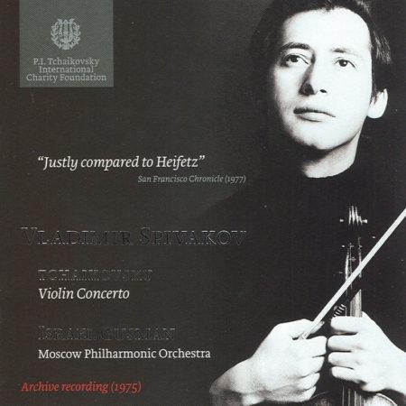P.I. Tchaikovsky International Charity Foundation