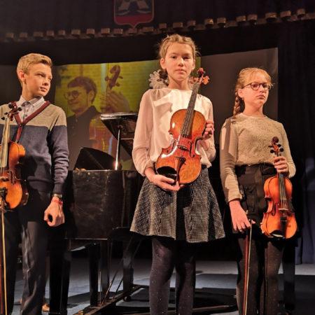 Подарок юным скрипачам Ярославской облсти