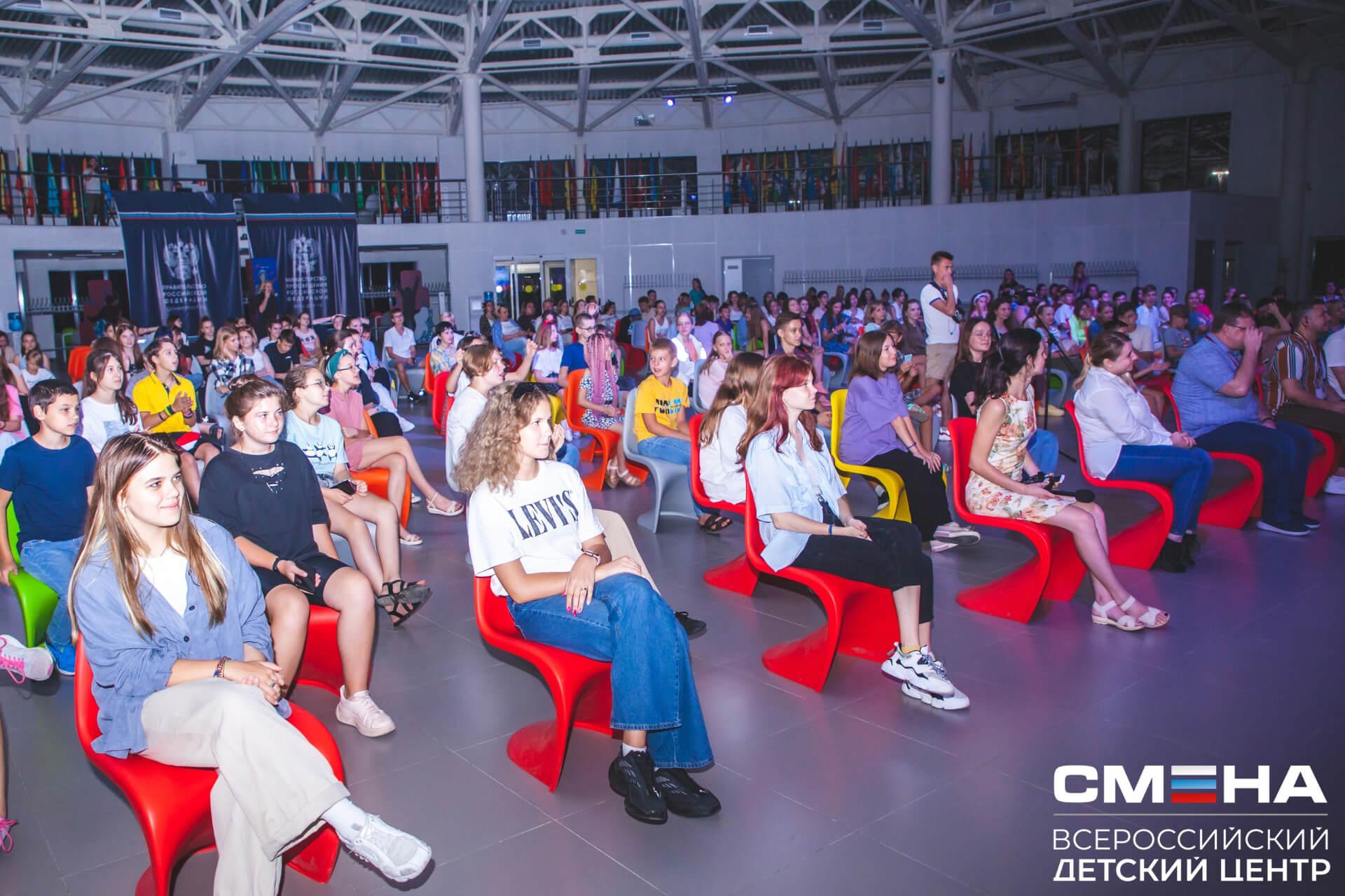 Творческий август в ВДЦ «Смена»