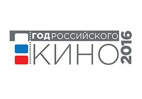 ruskino2016_285x200